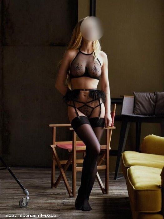 Проститутка Алена, 42 года, метро Улица Сергея Эйзенштейна