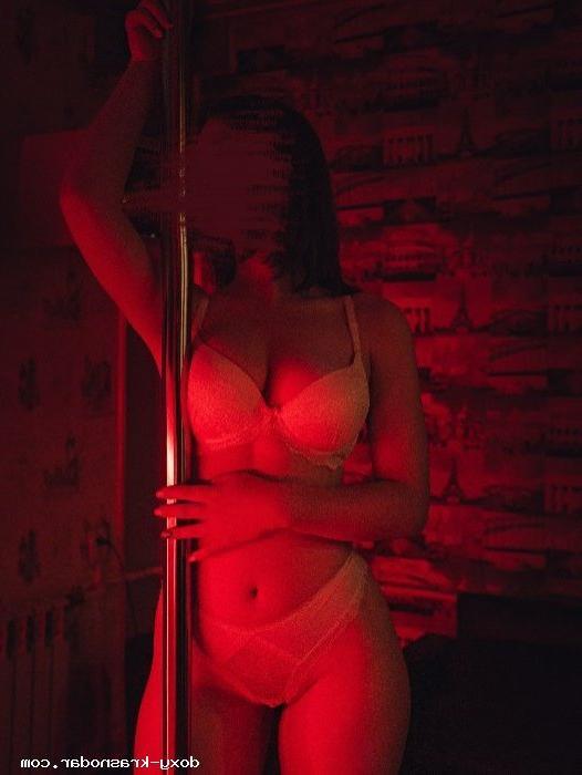 Проститутка Катерина, 31 год, метро Каширская