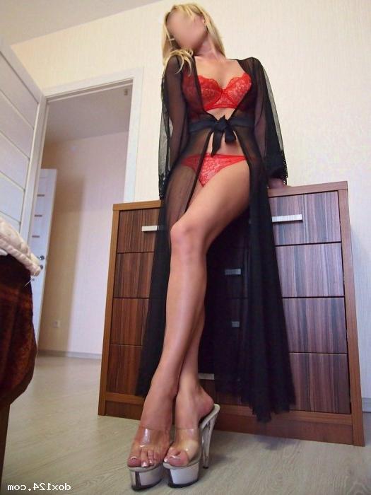 Проститутка РАБОТА, 43 года, метро Арбатская