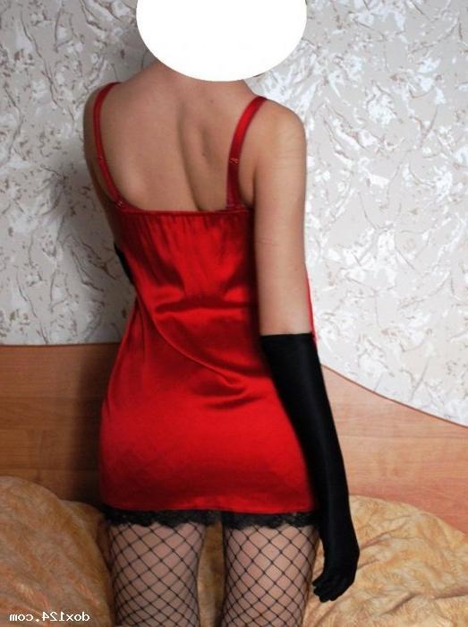 Проститутка Валерия, 31 год, метро Марьино